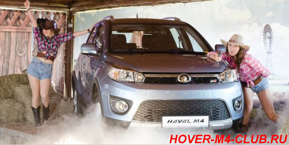 Презентация Hover M4 в Украине